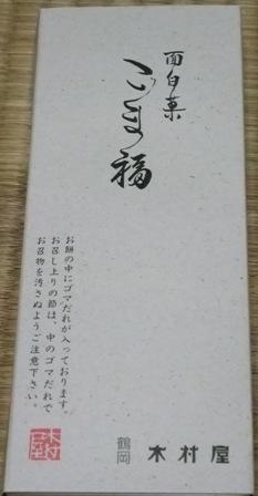 DSCF1700.JPG
