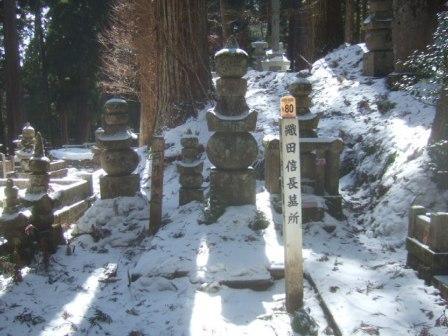 kouyasanoda.JPG