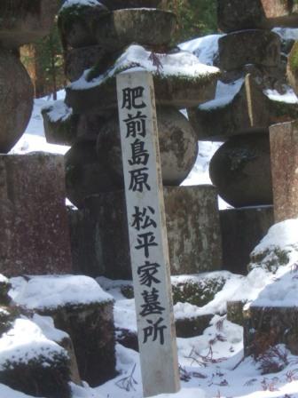 kouyasanohaka.JPG