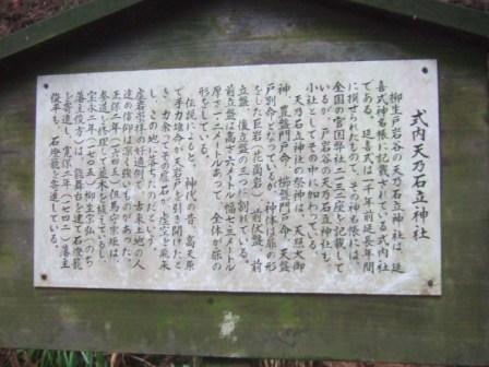 yagyu6.JPG