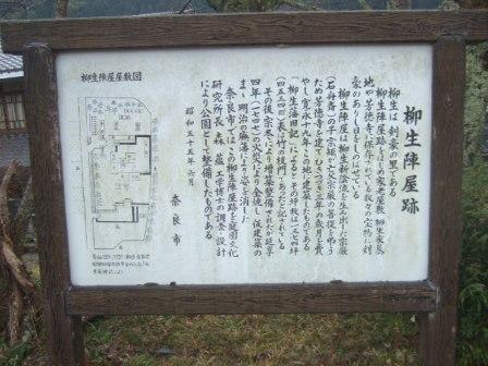 yagyu7.JPG